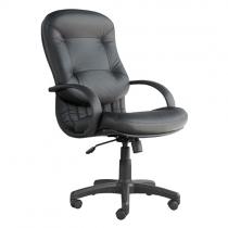 Кресло руководителя Аполло