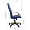Офисное кресло  Chairman 279