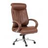 Кресло для руководителя Chairman 420