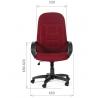 Chairman 727 офисное кресло Чаирман 727