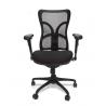 Офисное кресло Chairman 730