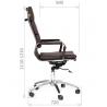 Кресло офисное Чаирман 750