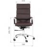 Chairman 750 офисное кресло Чаирман 750